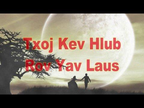 Txoj Kev Hlub Thaum Yav Laus (Love Story)