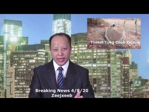 Xuvxwm - Pejxeem Mekas Tuag Coob Tshaaj 14,000 Leej Lawm - Hmong News 08-20