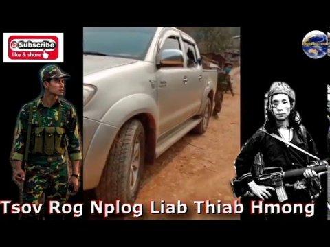 Tsov Rog Teem Meem Nplog Liab Thiab Hmong 2020