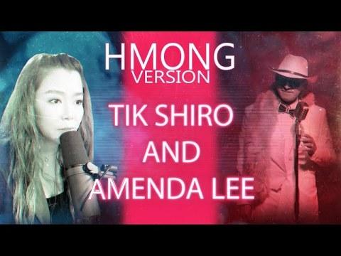 อยู่กับบ้าน Stay Home ( Hmong Version ) Tik Shiro Feat. Amenda Lee