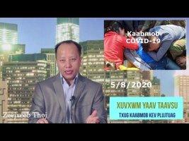 Xuvxwm - Tseemceeb Yaav Taavsu Lug Ntawm Zeejxeeb - Hmong News - 5/8/20