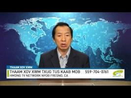 Xov Xwm Ntiaj Teb 5/9/20 Hmong News