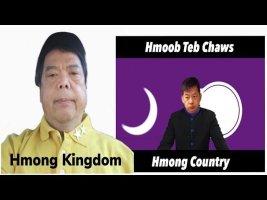 Bee Moua yuav los dag Hmoob dua.
