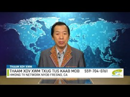 Xov Xwm Ntiaj Teb 5/12/20 Hmong News