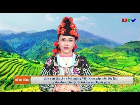 Xov Xwm Hmoob - Dien Bien Vietnam 18/05/2020