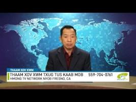 Xov Xwm Ntiaj Teb 5/20/20 Hmong News