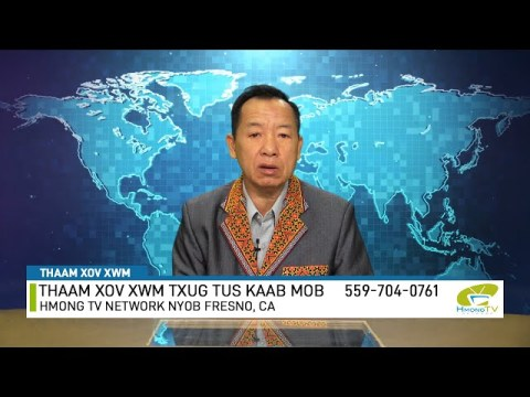 Xov Xwm Ntiaj Teb 5/23/20 Hmong News