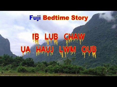 Chaw Ua Hauj Lwm Qub Muaj Dab (Abandoned Factory Haunted)