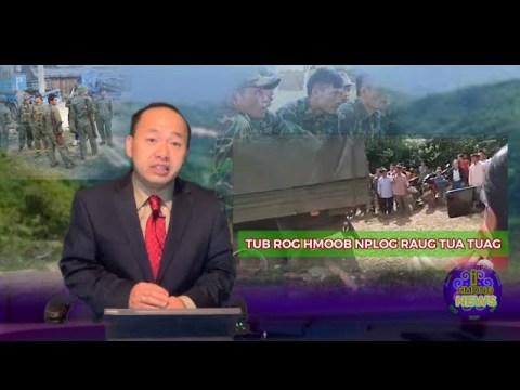 iHMONG NEWS: XOV XWM KUB NTXOV TUB ROG HMOOB NPLOG RAUG TUA TUAG 7-19-2020
