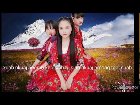 suab nkuaj hoomb kho saib nkuaj hmong ta ma nkuaj kho saib tu siab nkuaj hoomb tooj suab