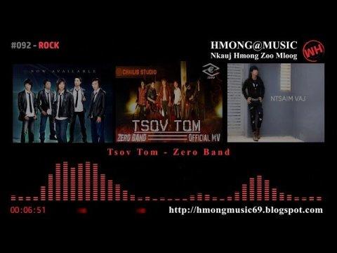 เพลงม้งเพราะๆ (092) HMONG@MUSIC - Rock
