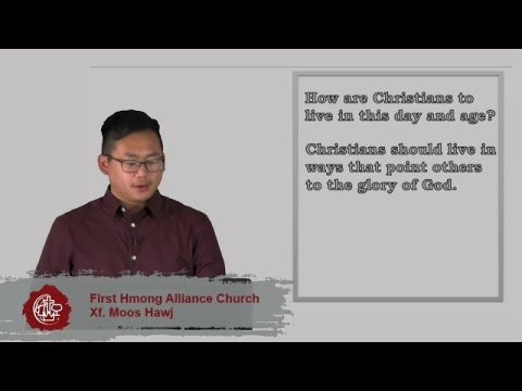 First Hmong Alliance Church - Hickory Live Stream August 26, 2020