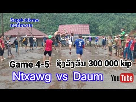 Daum vs hmoob ncaws pob tawb yuav nyiaj/Sepak takraw 3vs3/ກະຕໍ້ຫວາຍຊີງ 300 000 Game 4-5