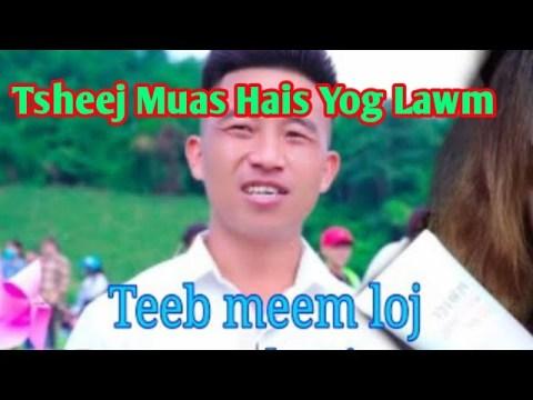 Tsheej Muas Los Qhia Maiv Nqeeb Muas Lub Qe Tsis zoo ( Hmong Funny )