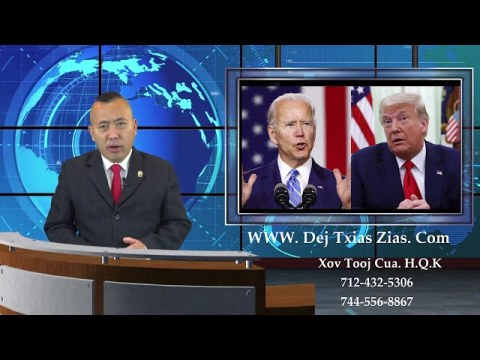 9/29/20. Xov Xwm Hmoob/Hmong World News/Local News/World News/Special News Report/Hmoob Xov Xwm.