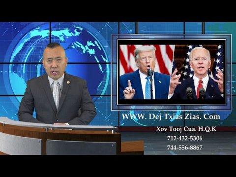 9/30/20. World News/Special News Report/Hmong News/Xov Xwm Hmoob/Hmoob Xov Xwm/Local News.