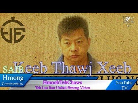 HmoobTebChaws Teb Lus Rau United Hmong Vision