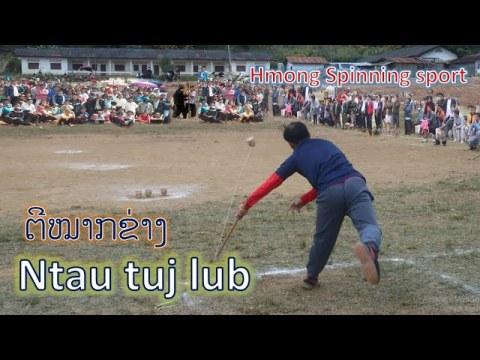 Ntau tub lub nyob moos cab/ຕີໝາກຂ່າງ/Hmong traditional Sport (Spinning sport) Liverpool vs PSG