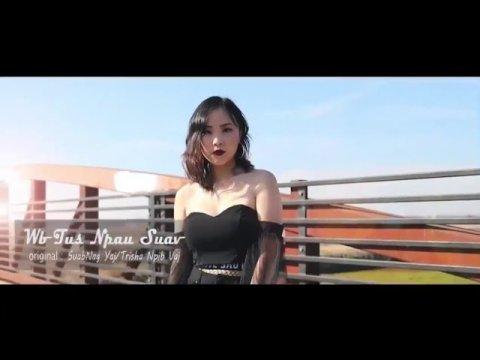 """Hmong New Song 2020 """"Wb Tus Npau Suav"""" MV TEASER - SuabNag Yaj ft. Trisha Npib Vaj"""