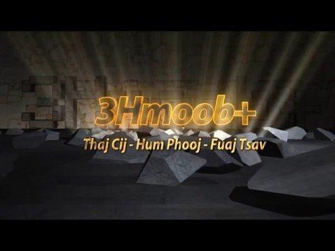 Vim yug los yog ib leej Ntxhais - Hmong new song