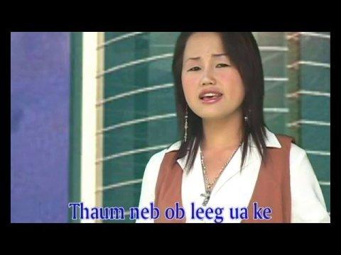 Hmong Classic Sunshine Vang - tsis hlub cas tsis qhia music video