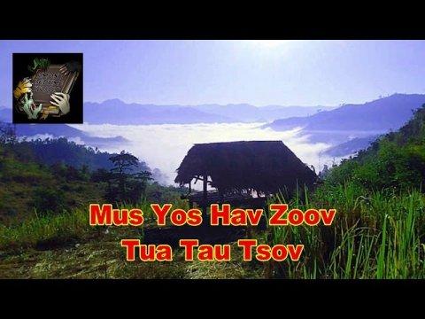 Mus Yos Hav Zoov Tua Tau Tsov (Hmong Hunter And The Darkness)