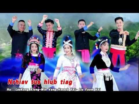 Leekong Xiong ft. Win Vang - Lis Foom Vaj - Hmoob Yaj _ NRHIAV TUS HLUB TIAG _ Nkauj Tawm Tshiab2021