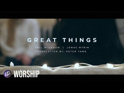 Great Things (hmong) // LTW