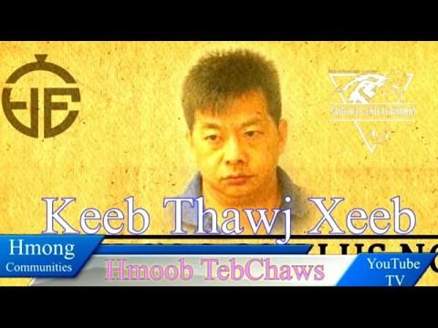 Hmong teb chaws 2021 -  Kev hlov pauv thiab kev ntseeg tau tso cai ntawm keeb thawj xeeb.