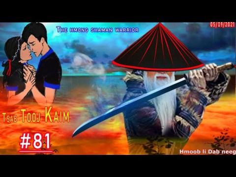 Tsab tooj kaim The hmong shaman warrior [ Part #81 ] Kev quab yuam 05/09/2021
