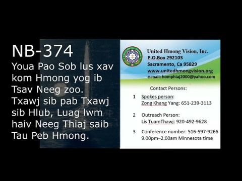 Xav Thov Kom Hmong Txawj sib Hlub.