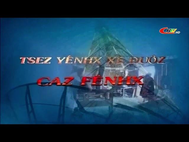 (CRTV) Hình hiệu Chương trình tiếng Mông (200x - nay)