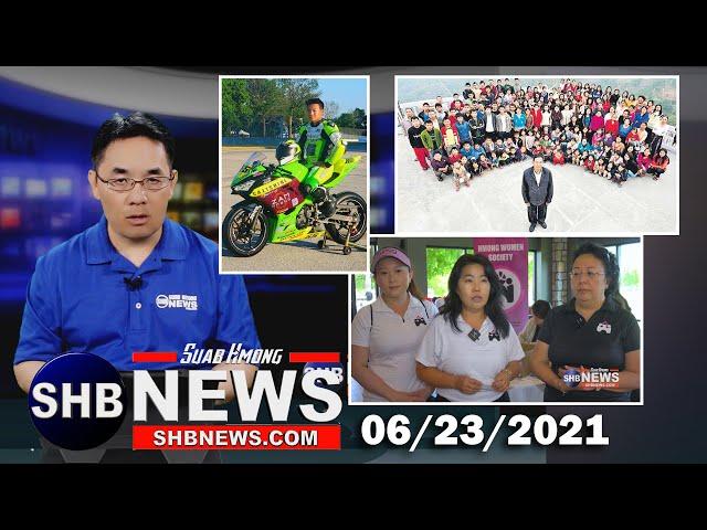 06/23/2021 - Aden Thoj thib ib, Hmong Women Society koob tsheej, Tus txiv neej 38 poj niam tuag lawm