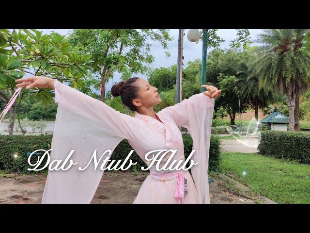 Dab Ntub Hlub - Cheng Xiong ft.Douachi Yang Dance hmong Hmoob seev cev#สาวม้ง