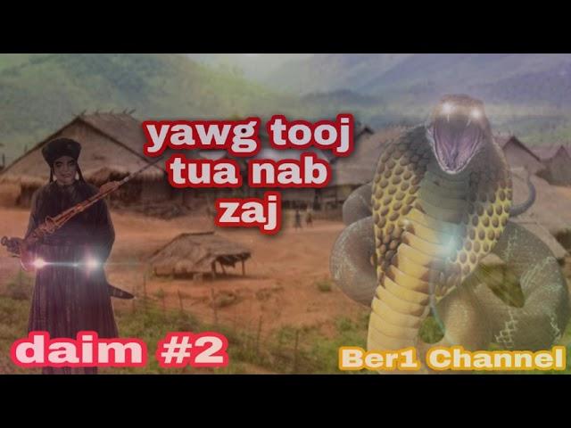 yawg tooj tua nab zaj daim #2 /hmong bed time story