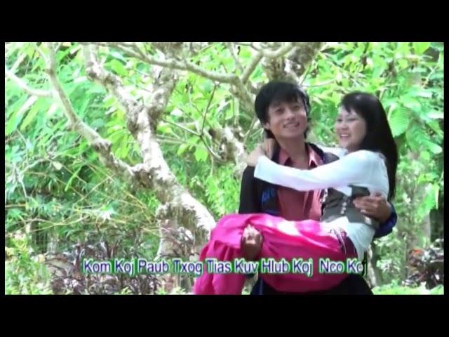 Nplooj Xyooj Blong Xiong - hmo no music video