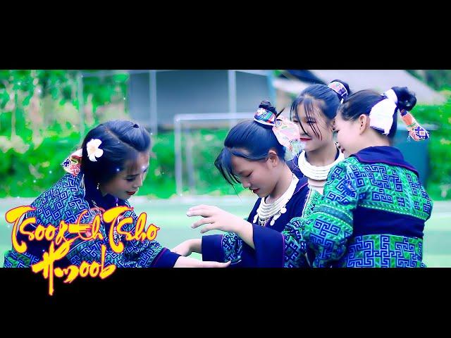Tsoog Tsho Hmoob. Txoj 19 - Singing Competition Hmong VN 28/07/2021