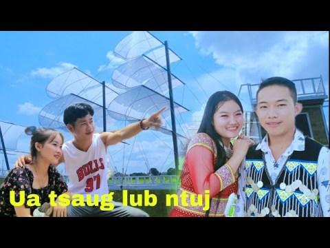 Hmong new song - Ua tsaug lub ntujBy Taib - Nkauj hli thoj