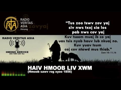 Zoo Tswv Zov Yaj 30-08-2021 (Radio Veritas Asia- Hmong service 30 Aug 2021)