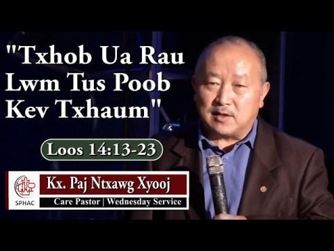 """092021    Wednesday Service """"Txhob Ua Rau Lwm Tus Poob Kev Txhaum""""    Kx. Paj Ntxawg Xyooj"""