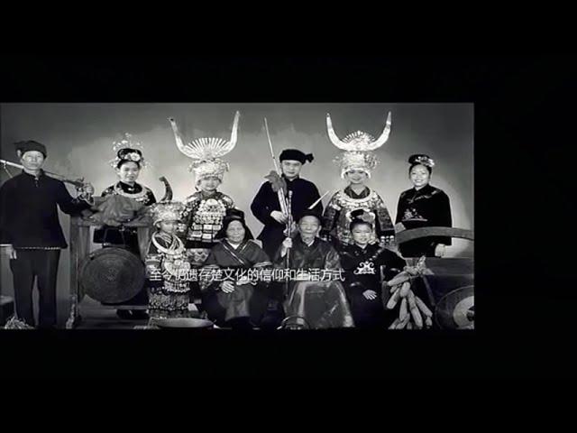 3Hmoob Keeb Kwm - History of Hmong
