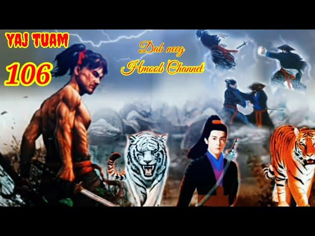 yaj tuam the hmong shaman warrior (part 106)12/9/2021