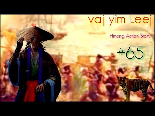 "vaj yim Leej.part65"".(Hmong Action Story).13/9/2011."