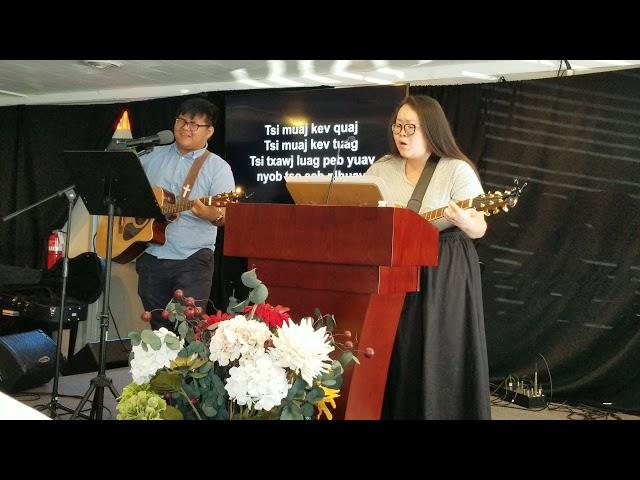 Hmong Christian - Vajtswv Qha Nwg Txujlug