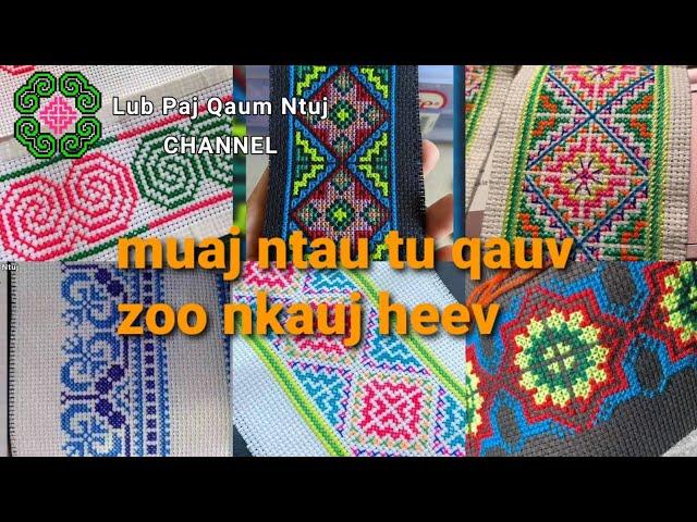paj ntaub tawm laug zoo nkauj heev D177