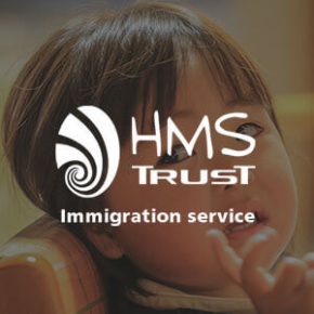 homepage_service_immigration_service