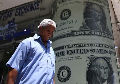 ドルと日本円のレートを確認する