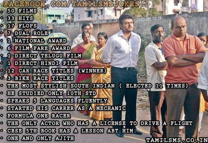 Picture about One and Only Ajith