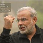 Picture about Modi's Government Wins the UN Award