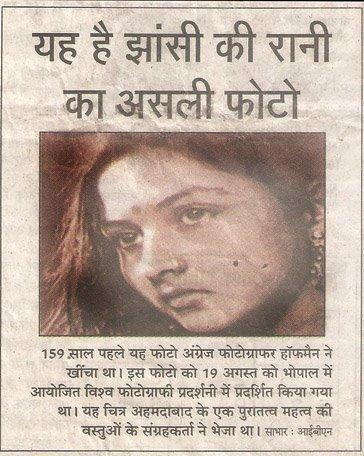 Real Picture of Rani Laxmibai